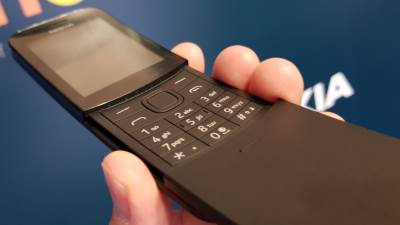 Nokia 8110 Matrix, Nokia 8110 Banana