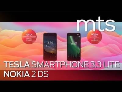 mts ponuda telefona - Nokia 2DS i Tesla Smartphone 3.3 lite