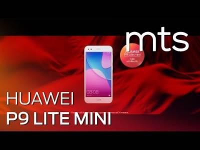 mts ponuda telefona - Huawei P9 Lite mini