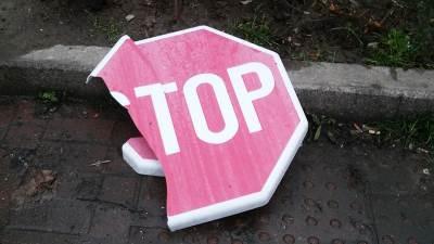 nesreća, stop