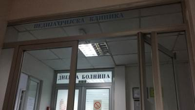 institut, institut za majku i dete, bolnica, pedijatrija