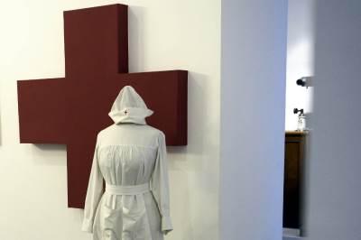 muzej srpskog lekarskog društva crveni krst