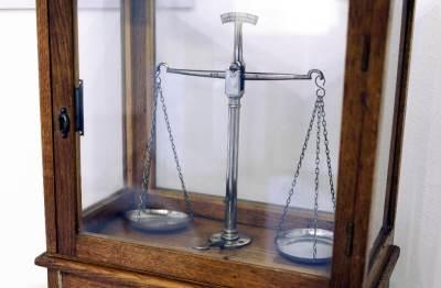 muzej srpskog lekarskog društva tas vaga presuda suđenje