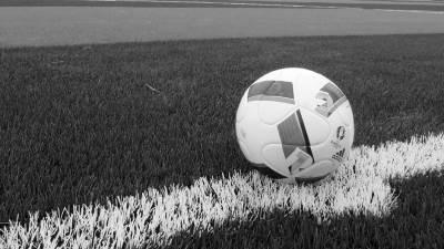 fudbal, lopta, pokrivalica, tragedija, nesreća