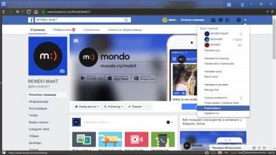Facebook sakuplja mnoge podatke o vašim aktivnostima na toj mreži, ali i van nje. Pogledajte šta sve tačno Facebook zna i ima o vama.