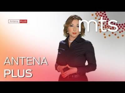 Antena plus