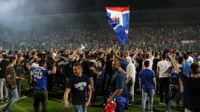 Široki Brijeg Sarajevo Kup BiH navijači