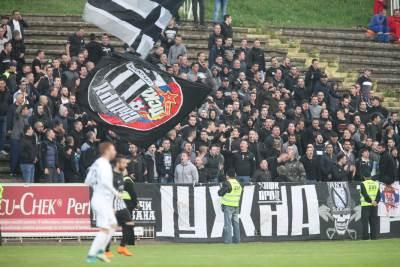 Partizan Čukarički