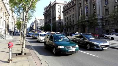 taksi, protest, beograd