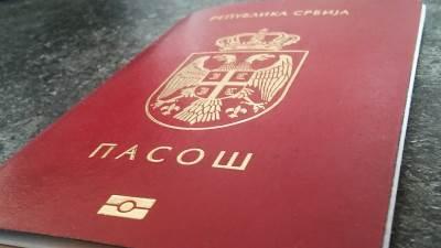 pasoš, putovanje