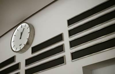 kombank dvorana, dom sindikata, sat