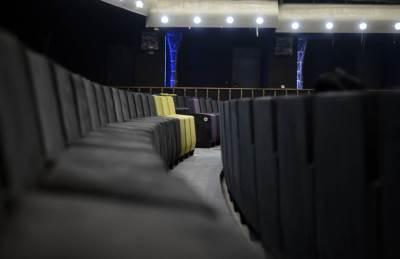 dvorana, bioskop, pozorište, sedišta