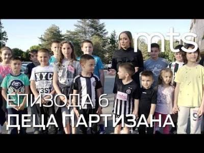 Deca Partizana (epizoda 6)
