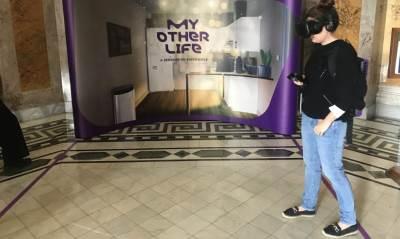 MS VR u Srbiji