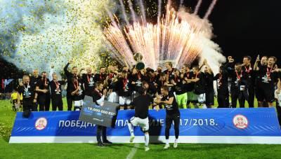 partizan mladost finale kupa 2018 surdulica