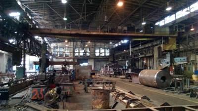 Goša, fabrika Goša, fabrika