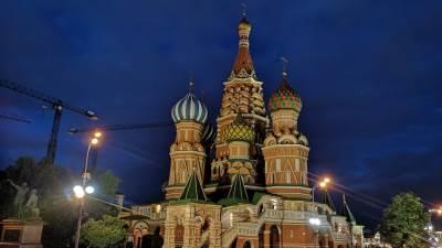 Moskva2018, Rusija2018, Russia2018, Moskva, Rusija