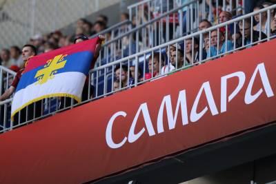 Srbija, navijači, zastava, Samara, navijaci, Orlovi