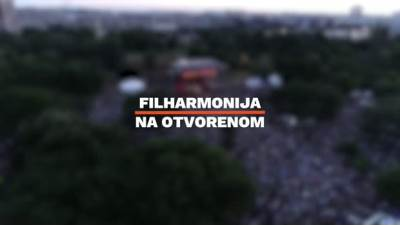 Filharmonija na Ušću