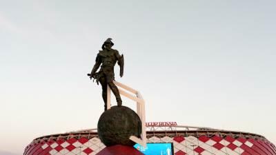 spartak stadion