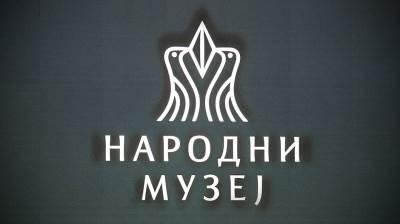 narodni muzej otvaranje