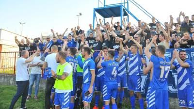 FK Sutjeska