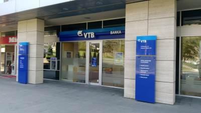 vtb,banka