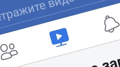 Video tab Facebook, FB, Fejs, Fejsbuk