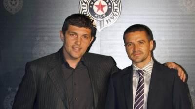 petrić mirković