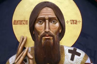sveti sava crkva spc arhiepiskop srpski