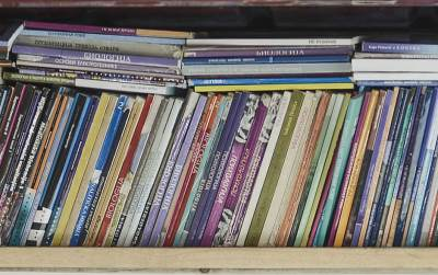 udžbenici, knjige, škola, đaci, osnovna škola, osnovci,