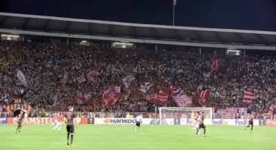 Crvena zvezda stadion Rajko Mitić navijači Marakana