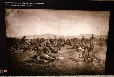 moravska bitka, gvozdeni puk, moravska divizija, prvi svetski rat, istorija, izložba