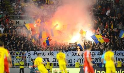 srbija rumunija humska navijači orlovi
