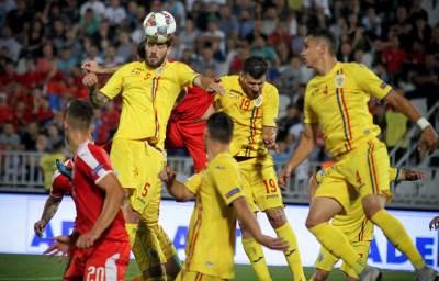 liga nacija, srbija rumunija