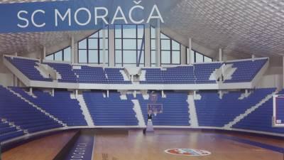 Izgradnja SC Morača