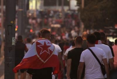 Zvezda Napoli navijači