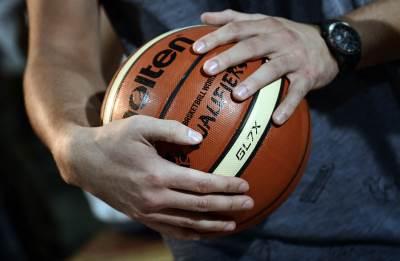 košarkaška lopta, molten, basket, humanitarni sportski bazar, zajedno za život