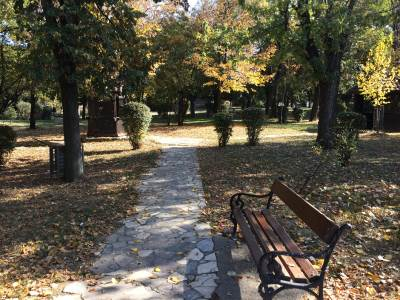 novi pazar, park, jesen