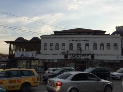 novi pazar, fakultet za islamske studije, islam