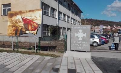 prokuplje, gvozdeni puk, spomenik, prvi balkanski rat