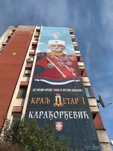 kralj petar, mural,