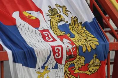 srbija crna gora, zastava
