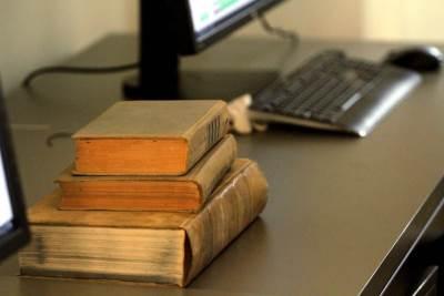 sanu, knjige, tastatura, računar