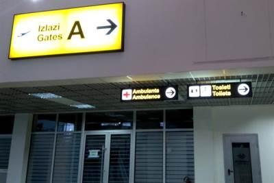 aerodrom aerodromi beogradski aerodrom nikola tesla