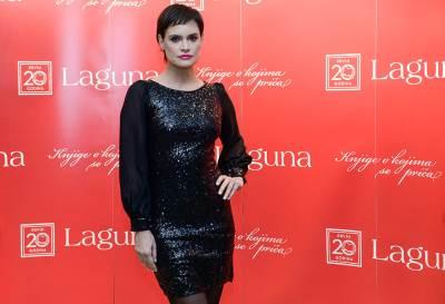 laguna, Ivana Stanković