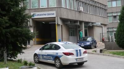 KCCG kbc Klinički Urgentni
