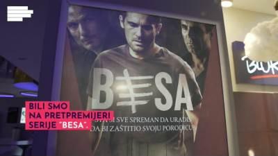 "Serija ""Besa"""