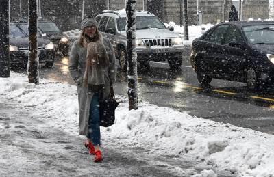 sneg, zima, nevreme, mećava,