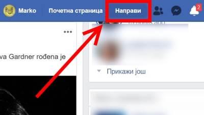 Facebook Napravi dugme kako se koristi, Facebook novo dugme, Facebook nova opcija